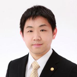 弁護士 井上 聡大(プロキオン法律事務所)