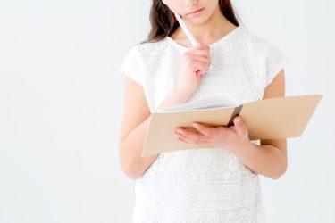 婚姻費用・養育費の「新算定表」とは?婚姻費用、養育費はどう変わる?合意し直しの必要は?