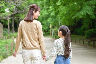 子供の年齢別解説!離婚で子供に与える悪影響を最小限にするための注意事項とは?【小学校高学年編】