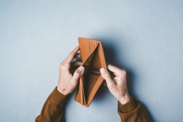 自己破産が離婚問題に与える影響について解説します!